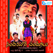 Nandamoori Chandrulu Songs