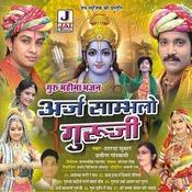 Araj Sambhalo Guruji Songs