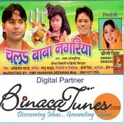 Chal Baba Nagariya Songs