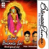 Shirdi Bulalo Sai Songs