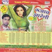 Ruaab Jhareli Songs