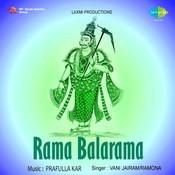 Rama Balarama Songs