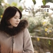 Love in Memory 2 (To My Dearest), Pt. 2 Songs