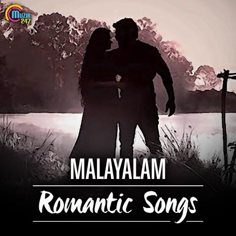 Malayalam Romantic Songs Songs Download: Malayalam Romantic Songs