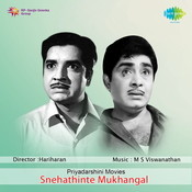 Snehathinte Mokhangal Songs