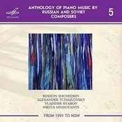 Anthology Of Piano Music By Russian And Soviet Composers, Pt. 5 Songs