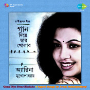 Gaan Diye Dwar Kholabo Songs