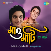 Maa O Mati Songs