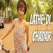 lathay di chadar mp3 song