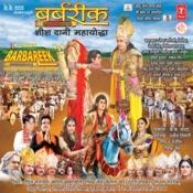 Doha (Krishna Ke Samukh) MP3 Song Download- Barbareek
