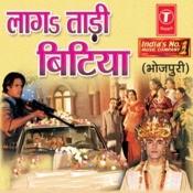 Laaga Taadi Bitiya Songs