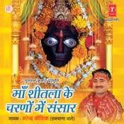 Maa Sheetla Ke Charno Mein Sansar Songs