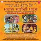 Sabh Tudhai Pasoh Mangde Song