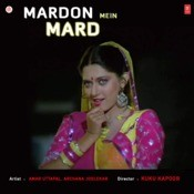 Mardon Mein Mard Songs