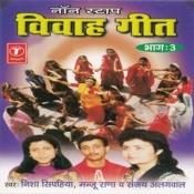 Nonstop Vivah Geet Songs