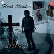 Phir Se Wahi Songs