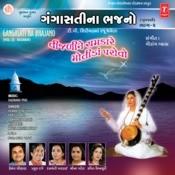Gangasatina Bhajano Songs