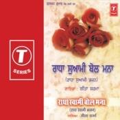 Radha Swami Bol Mana Songs