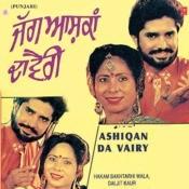 Jag Ashiqan Da Vairy Songs