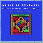 Music Of Bulgaria Songs