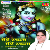 Mere Shyam Mere Shyam Songs