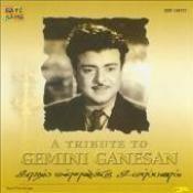 Kaalangalil Aval Vasantham Vol 2 Songs