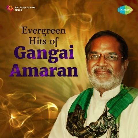 Gangai amaran & k. Bhagyaraj tamil hits k. Bhagyaraj download.