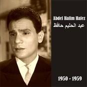 GRATUIT MP3 ALBUM GRATUIT HAFEZ TÉLÉCHARGER ABDELHALIM