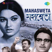 Mahasweta Songs
