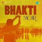 Hanuman Chalisa MP3 Song Download- Bhakti Sagar Hanuman