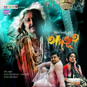 Adbhut Songs