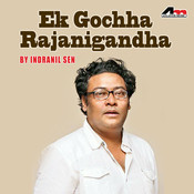 indranil rabindra sangeet mp3 free download