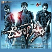 Yada Yada Hi Dharmasya -(Cine Style) MP3 Song Download- Dosti Yada