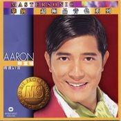 Aaron Kwok 24K Mastersonic Compilation Songs