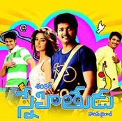 Nanban tamil movie hd video songs free download.