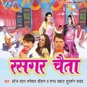 Rasgar Chaita Songs