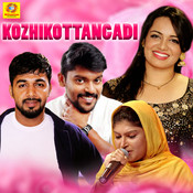 Kozhikottangadi Songs