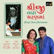 Shreeji Tara Charanma Songs