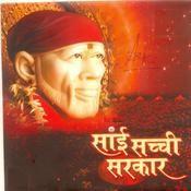 Sai Sacchi Sarkar Songs