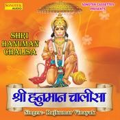 Jai Jai Jai Bajrang Bali MP3 Song Download- Shree Hanuman Chalisa