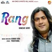 Rang Song