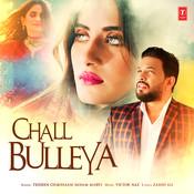 Chall Bulleya Song