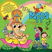 Ganesh Atharvashirsha MP3 Song Download- My Bappa Ganesh