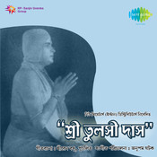 Sri Tulsidas Songs