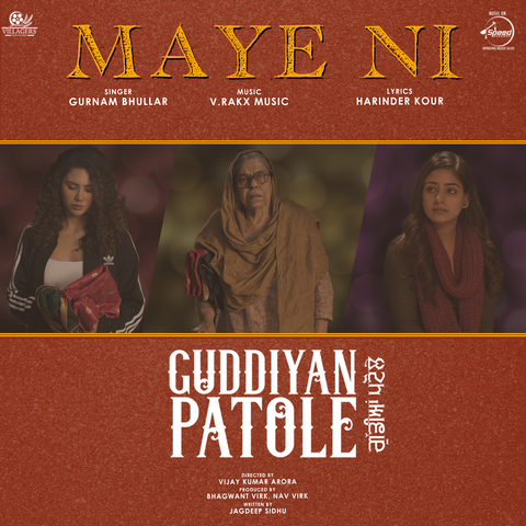 Guddiyan Patole Songs Download Guddiyan Patole Mp3 Punjabi Songs