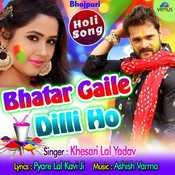 Bhatar Gaile Dilli Ho Ashish Varma Full Song