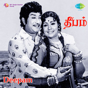 Deepam Songs
