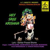 Ashim Sarkar Songs Download: Ashim Sarkar Hit MP3 New Songs