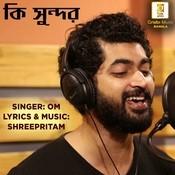 Ki Sundor Shreepritam Full Mp3 Song