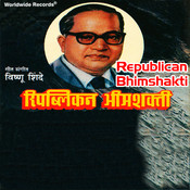 Republican Bhimshakti Songs